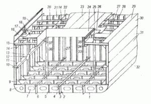 Поперечная система набора корпуса судна без двойного дна